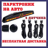 Парковочный радар для авто Ams A419 Video Black