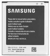 Аккумулятор для Samsung I9260 Galaxy Premier, G3815 Galaxy Express 2 оригинальный, батареяEB-L1L7LLU