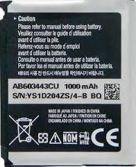 Аккумулятор для Samsung S5230, S5233T, G800, L870 оригинальный, батарея AB603443C, фото 2