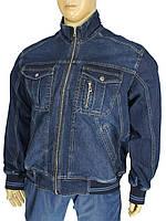 Джинсовый мужской пиджак Dekons 1452 Blue