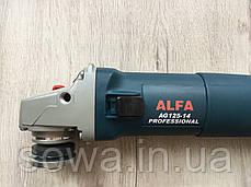 ✔️ Болгарка, шлифовальная машина AL-FA AG125-14  ( 1400Вт, 125 круг )  + ПОДАРОК, фото 3