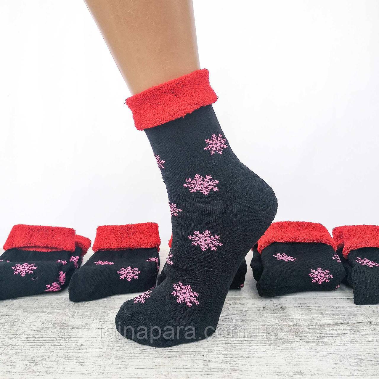 Носки женские медицинские без резинки махровые снежинка с отворотом