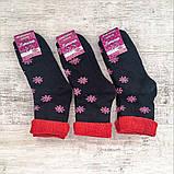 Носки женские медицинские без резинки махровые снежинка с отворотом, фото 2