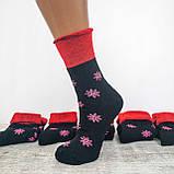 Носки женские медицинские без резинки махровые снежинка с отворотом, фото 3