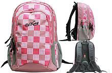 Рюкзак ортопедический Dr Kong  Z 4, размер,  L (46*30*15), розовый