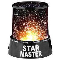 Ночник Star Master светильник Проектор Звездное Небо