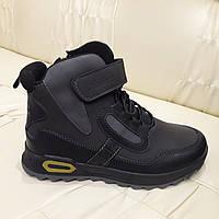 Сапожки кроссовки подростковые зимние для мальчика  32 34 35 36 черные