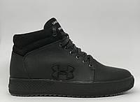 Ботинки мужские зимние кроссовки Under Armour BRz 141 16173 черные реплика