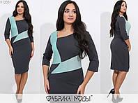 """Платье больших размеров """" Люрекс """" Dress Code, фото 1"""