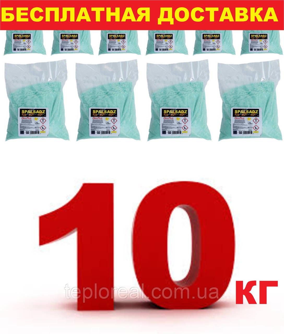 Средства для чистки котла и дымохода Спалсадс 10 КГ  (Оптовый набор)