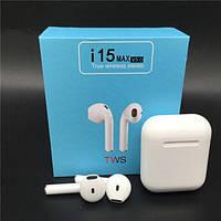 Наушники беспроводные / наушники  I15 MAX сенсорные,  Bluetooth 5.0, фото 1