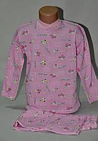 Пижама трикотажная для девочки, с начесом .