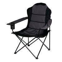 """Кресло раскладное рыбацкое , стул туристический """"Мастер -карп"""""""
