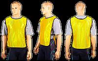 Манишка футбольная тренеровочная мужская с резинкой (PL, р-р XL-66х44+20см, желтый цвет)