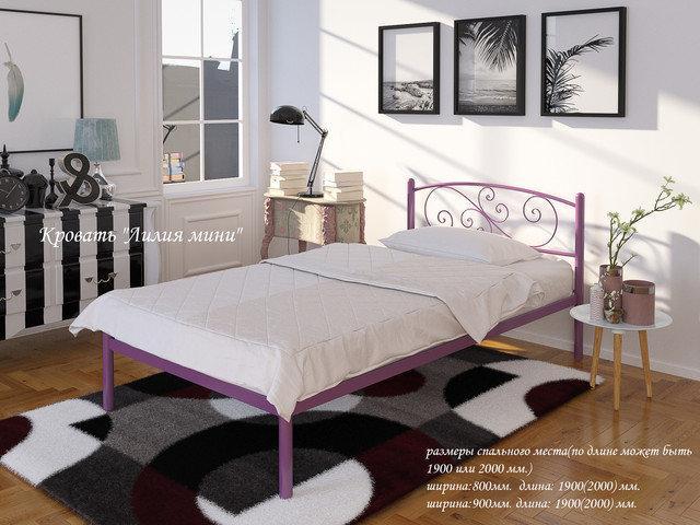 """Ліжко Tenero """"Лілія міні"""""""