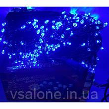 Новорічна світлодіодна гірлянда 300 LED Синій