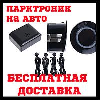 Парктроник для подключения к штатной магнитоле авто AMS A422 Video Black