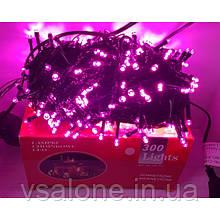 Новорічна світлодіодна гірлянда 300 LED Рожевий