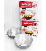 Набор сковородк WOK 2 штуки 27 см и 29 см A Plus 0423