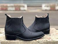 Зимние ботинки мужские кожаные казаки B0046