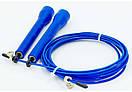Скакалка скоростная Ultra Speed Cable Rope 2, фото 5