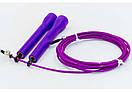Скакалка скоростная Ultra Speed Cable Rope 2, фото 7