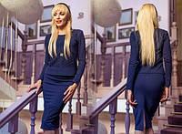 Стильный костюм классического силуэта  Loui Vuitton тёмно-синий