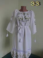 Вышитое платье НП-1/33 Лилии. Вишита жіноча сукня.