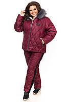 Стеганый зимний женский костюм