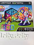 Магнитный конструктор Play Smart 2430 на 46 деталей Колесо, фото 5