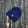 Шапка мужская зимняя теплая качественная синяя The North Face
