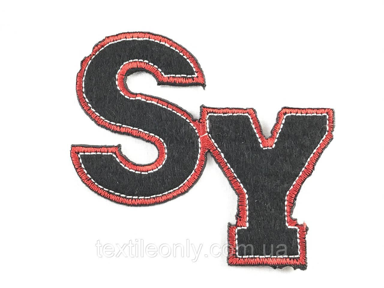 Нашивка SY 85x70 мм