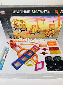Магнитный конструктор Play Smart 2428 на 45 деталей Стройтехника