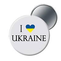 Зеркало карманное Я люблю Украину