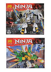 Конструктор Lele Ninja, 31106
