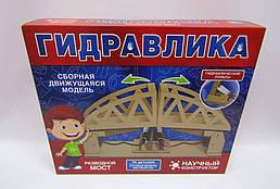 Конструктор. Разводной мост. Гидравлика, 15205001Р, 8064