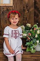 Плаття для дівчинки Малятко з вишивкою