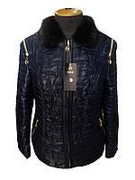Женская зимняя куртка-жакет большой размер