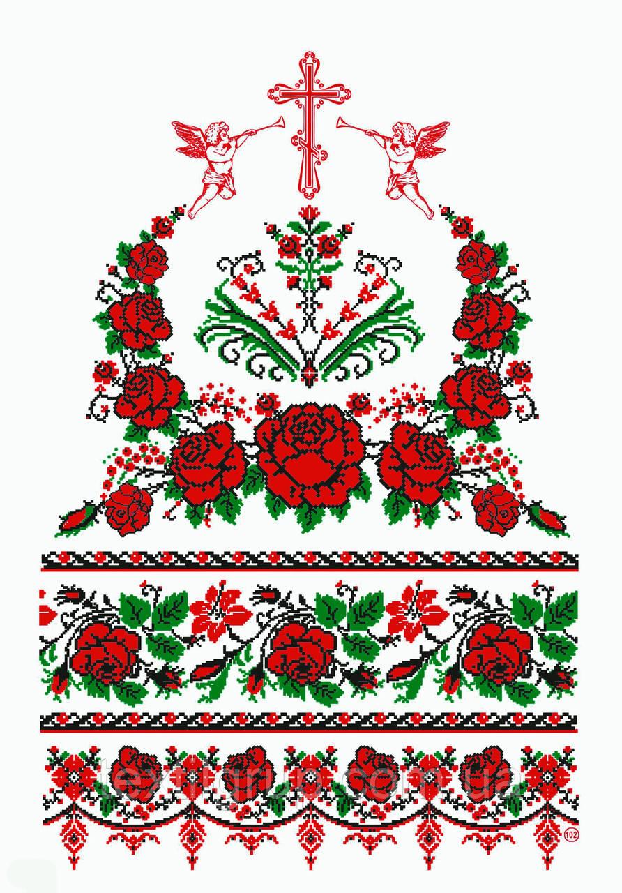 Рушник свадебный орнамент.