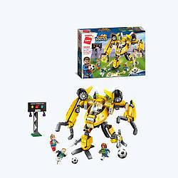 "Конструктор ""Футбол"" , робот, фигурки, 3004"