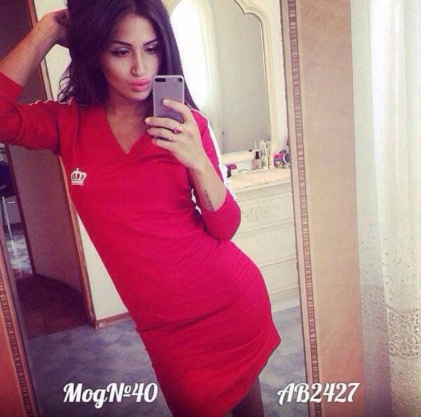 Спортивное платье с лампасами и разрезами по бокам (черное, красное)