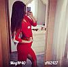 Спортивное платье с лампасами и разрезами по бокам (черное, красное), фото 2