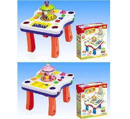 Игровой центр-столик, для малышей, многофункциональный, 668-63/668-64