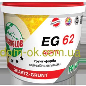 Ансерглоб EG-62 кварц-грунт акриловый Ведро10л.