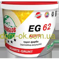 Ансерглоб EG-62 кварц-грунт акриловый* Ведро10л.