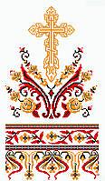 Рушник свадебный орнамент с крестом.