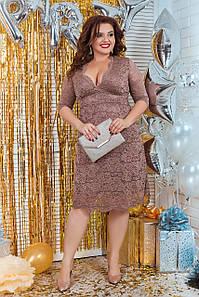Коктейльное гипюровое платье больших размеров (48-62)