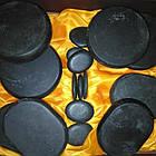 Базальтові камені для спа масажу масажні камені набір стоуні стоун, фото 3