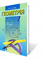Геометрія, 7 кл Автори: Істер О.С