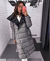 Двухстороннее пальто одеяло женская куртка зимняя зефирка размеры 42-44 46-48 есть цвета